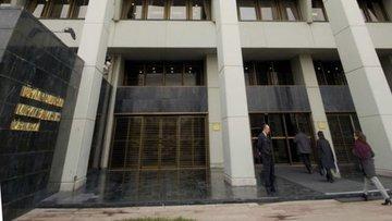 TCMB döviz depo ihalesinde teklif 1.65 milyar dolar