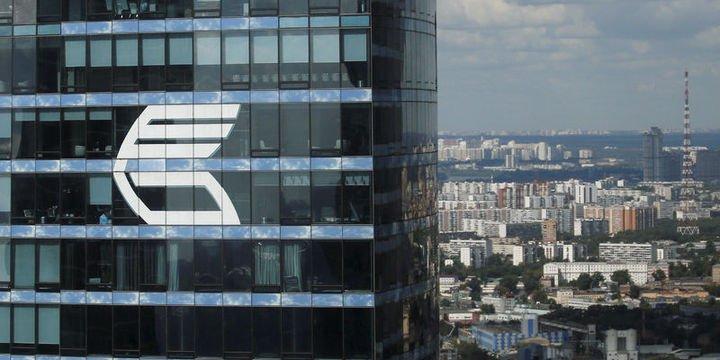 VTB Capital: Türk bankalarındaki çekilme seçici alım fırsatı veriyor