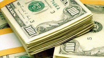 """Dolar """"Fed tutanakları"""" sonrası 1 haftanın en düşük seviy..."""