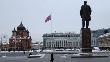Rusya'nın bütçe açığı 300 milyar rubleye geriledi