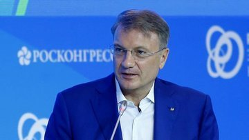 Sberbank/Gref: DenizBank yurt dışındaki en önemli varlığımız