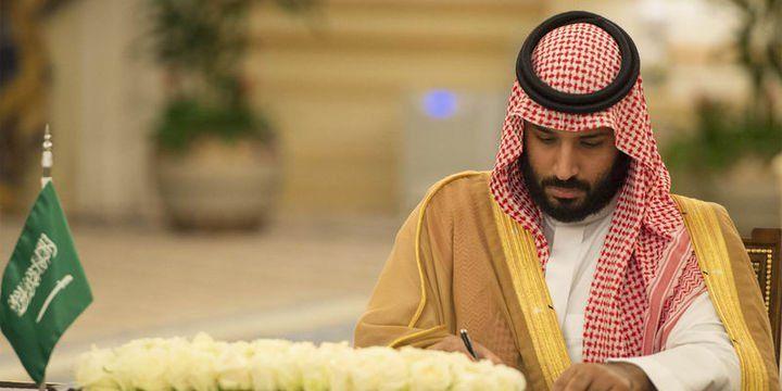 Suudi Veliaht Prensi: OPEC kısıtlamalarının 2018