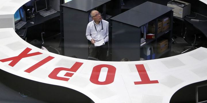 """Japonya hisseleri """"BOJ"""" ardından kayıplarını azalttı"""