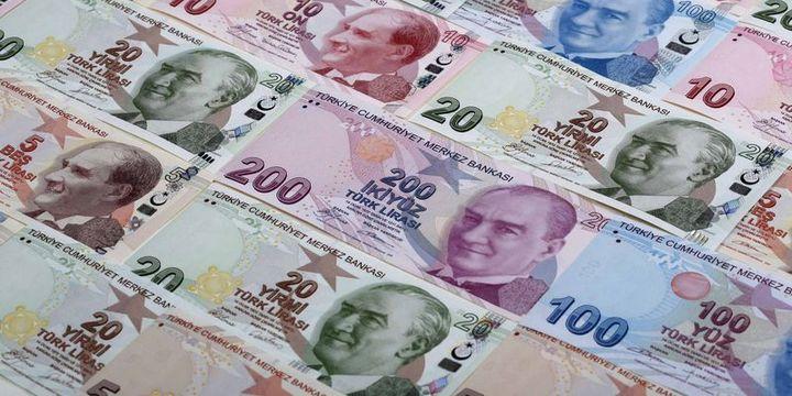 Hazinenin vergi dışı normal gelirleri açıklandı