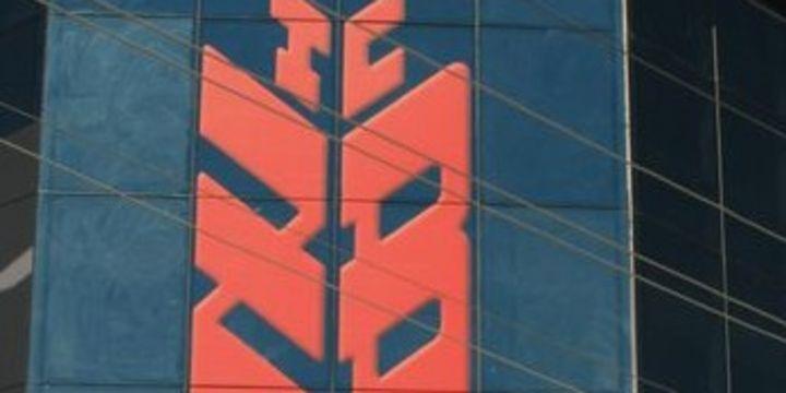 Ziraat Bankası 3. çeyrekte 2.17 milyar TL net kar elde etti