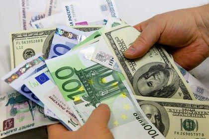 Serbest piyasada döviz açılış fiyatları (03.11....