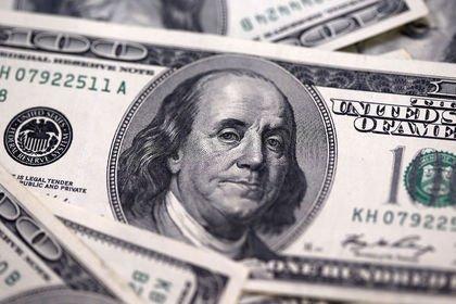 Dolar ABD ve Japonya tahvil faizleri arasındaki...