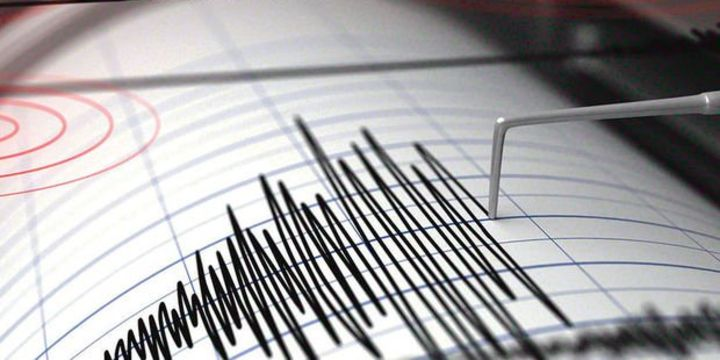 Marmaris yakınlarında 4,4 büyüklüğünde deprem