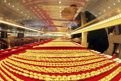 Kapalıçarşı'da altın fiyatları (09.11.2017)