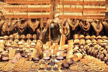 Kapalıçarşı'da altın fiyatları (16.11.2017)