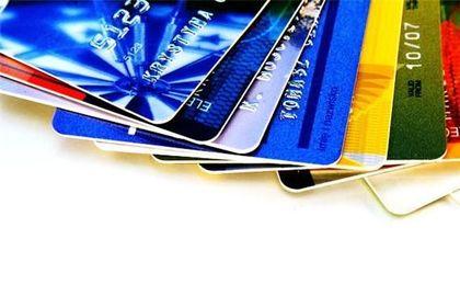 Banka ve kredi kartları ile en çok alışveriş dü...
