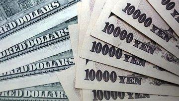Dolar/yen dört haftanın en düşük seviyesine indi