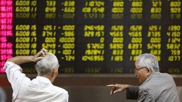 Çin hisseleri 3 ayın en sert düşüşünü kaydetti