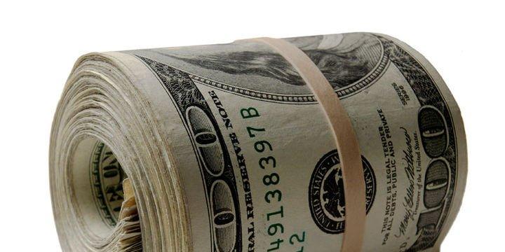 Dolar/TL 3.97