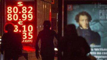 Rusya'dan sermaye çıkışı 28 milyar dolara ulaştı