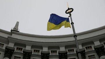 Ukrayna MB faiz artırdı