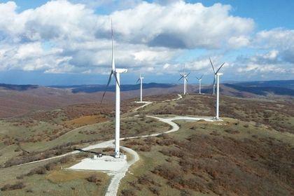 Rüzgar enerjisi ön lisans ihalelerinde ilk gün ...