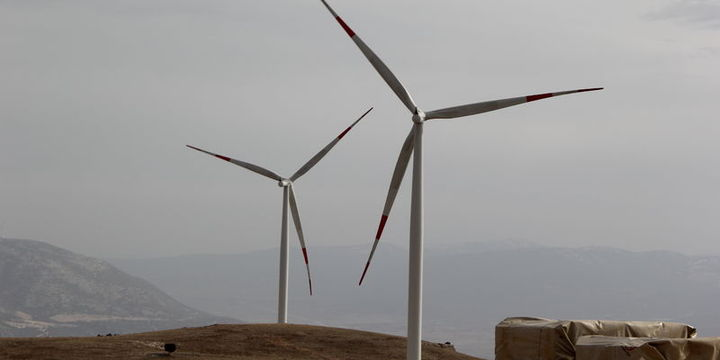 Rüzgar enerjisi ön lisans ihaleleri tamamlandı