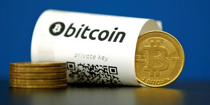 """Bitcoin """"Güney Kore"""" ardından düşüşünü sürdürdü"""