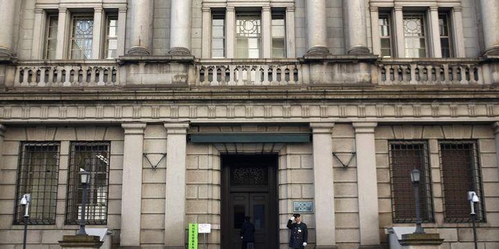 BOJ süper – uzun vadeli tahvil alımlarında azaltmaya gitti