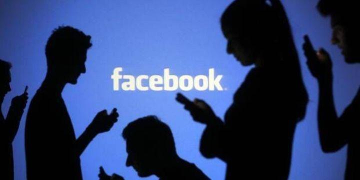 Yatırımcı Facebook