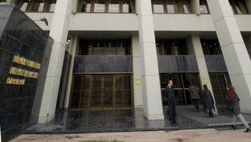 TD Securities: TCMB'den faiz değişikliği beklemiyoruz