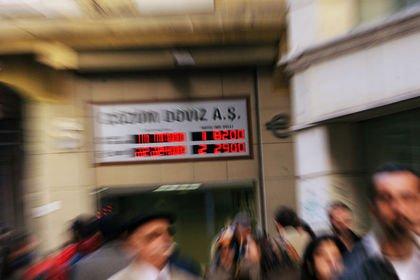 Serbest piyasada döviz açılış fiyatları (17.01....