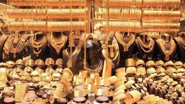 Kapalıçarşı'da altın fiyatları (23.01.2018)