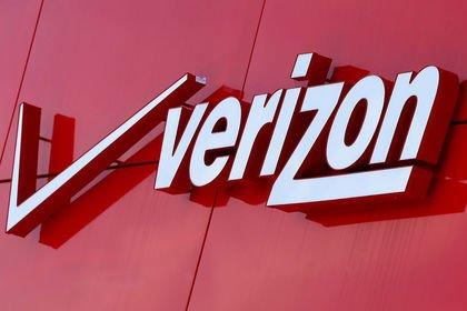 Verizon'ın dördüncü çeyrek net kar ve geliri arttı