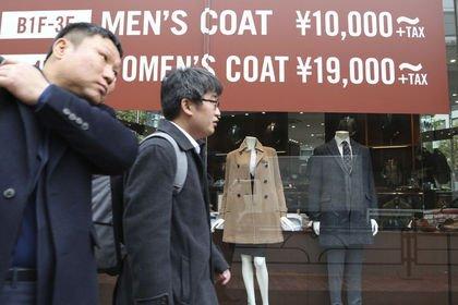 Japonya'da enflasyon Aralık'ta hızını korudu