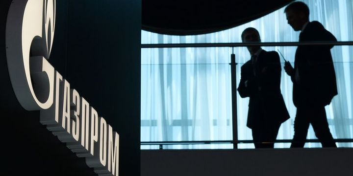 Gazprom TürkAkım yatırım tutarını 7 milyar dolara çıkardı