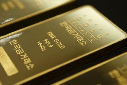 Altın Fed tutanakları öncesi yılın en uzun kayı...