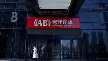 Pekin yönetimi 310 milyar dolarlık Anbang'a el koydu