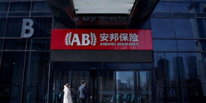 Pekin yönetimi 310 milyar dolarlık Anbang