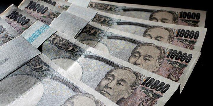 "Yen ""BOJ"" sonrasında dolar karşısında güçlendi"