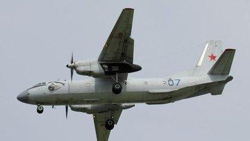 Suriye'de Rus uçağı düştü: 32 kişi hayatını kaybetti
