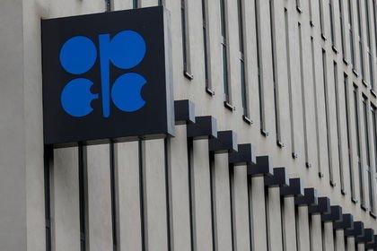 OPEC'in petrol kesintisi kararında uyum oranı a...