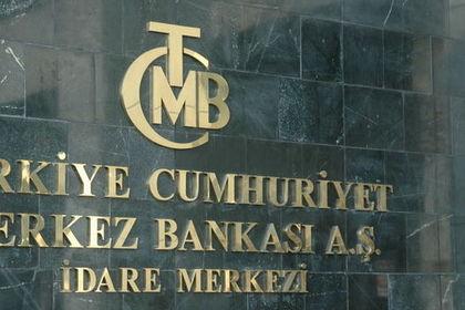 TCMB döviz depo ihalesinde teklif 185 milyon dolar