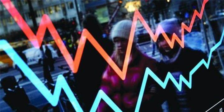 """""""Enflasyonda yukarı yönlü riskler var"""""""