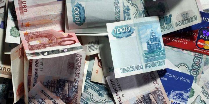 Rusya 3 yıldır ilk kez ruble tahvil ihalesini iptal etti