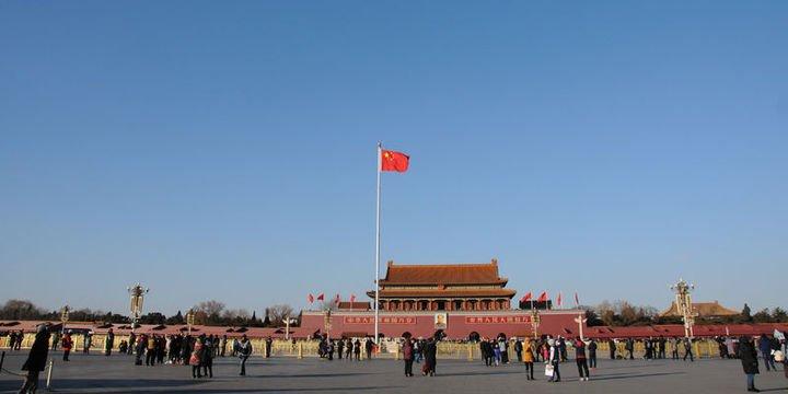 Çin finans sektörünün açılmasına yönelik somut adımlar atacak