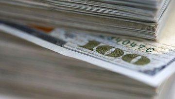 ABD 2 yıllık hazine kağıtlarına talep 2018'in en düşük se...
