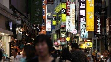 Güney Kore ilk çeyrekte yüzde 2.8 büyüdü