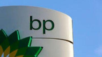 BP'nin yönetim kurulu başkanlığına Lund seçildi