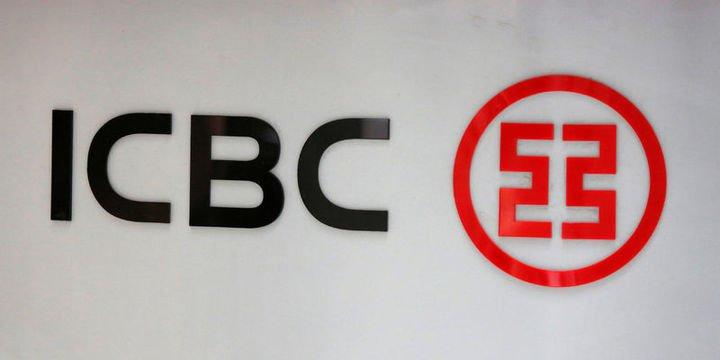 ICBC ilk çeyrekte 78.8 milyar yuan net kar elde etti