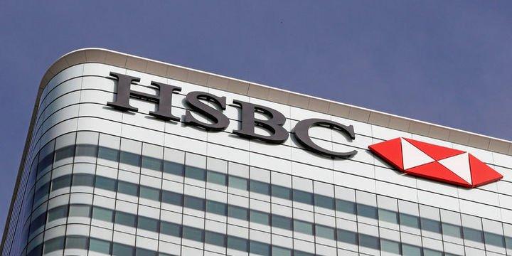 HSBC blockchain teknolojisi ile ilk ticari işlemi gerçekleştirdi