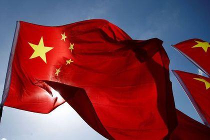 Çin, ABD'ye 200 milyar dolarlık teklif sunduğu ...