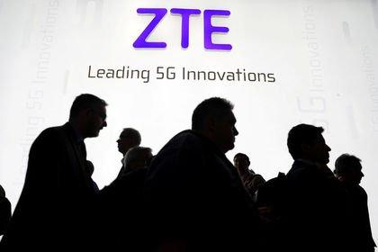 ABD, ZTE yaptırımlarının devam etmesine karar v...