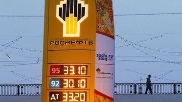 Rosneft'ten petrol fiyatlarında rekor beklentisi