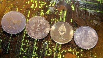 Kripto Paralar: Bitcoin 7,635 dolara geriledi, CME vadeli...